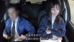 行車紀錄器NTR7 妻子被同事車震幹翻