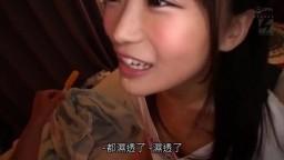 在夏日祭典搭訕發掘天才素人!看似清純的蕩婦! !和浴衣美少女舞佳(22歲)持續~直接內射 1天10發的影像。搭訕JAPAN EXPRESS Vol.121