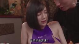 無套內射 35 讓透明感No.1的最強美少女懷孕! !