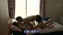 在老公海外出差中和義理弟弟相互索求作了內射SEX的純愛日記。 東凜